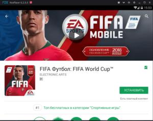 Установка FIFA Футбол FIFA World Cup на ПК через Nox App Player