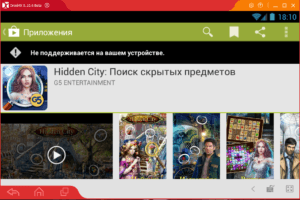 Установка Hidden City на ПК через Droid4X