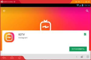 Установка IGTV на ПК через Droid4X