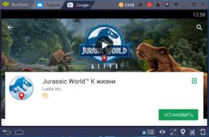 Установка Jurassic World К жизни на ПК через BlueStacks