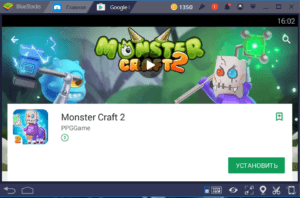 Установка Monster Craft 2 на ПК через BlueStacks