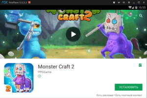 Установка Monster Craft 2 на ПК через Nox App Player