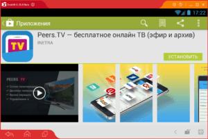 Установка Peers TV на ПК через Droid4X