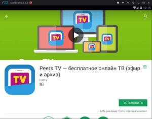 Установка Peers TV на ПК через Nox App Player