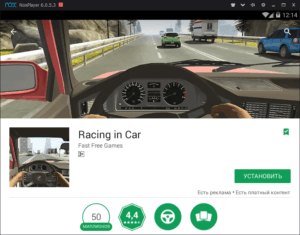 Установка Racing in Car на ПК через Nox App Player