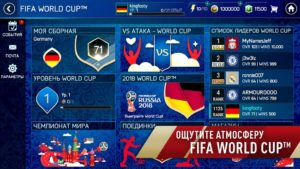 FIFA-Футбол-FIFA-World-Cup-01