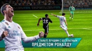 FIFA-Футбол-FIFA-World-Cup-04