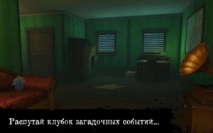 Slender Noire-02