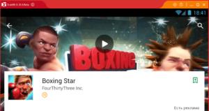 Установка Boxing Star на ПК через Droid4X