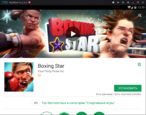 Установка Boxing Star на ПК через Nox App Player