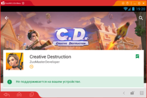 Установка Creative Destruction на ПК через Droid4X