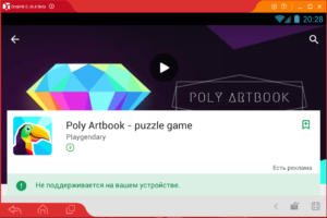 Установка Poly Artbook - puzzle game на ПК через Droid4X