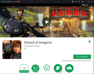 Установка School of Dragons на ПК через Nox App Player