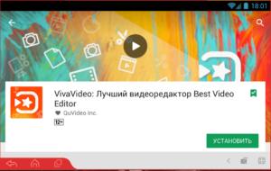 Установка VivaVideo на ПК через Droid4X