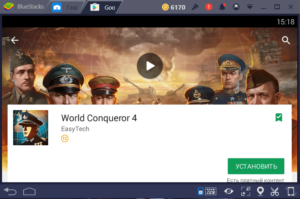 Установка World Conqueror 4 на ПК через BlueStacks