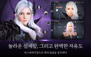 Black Desert Mobile-02