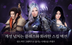 Black Desert Mobile-03