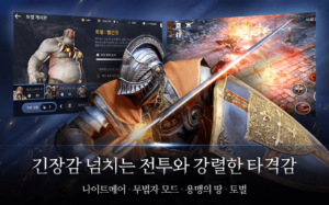 Black Desert Mobile-04
