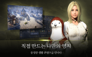 Black Desert Mobile-06