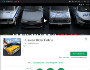 Russian Rider Online на ПК через Nox App Player