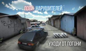Russian Rider Online-04