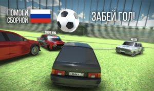 Russian Rider Online-05