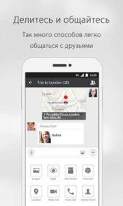 WeChat-01
