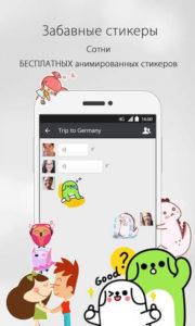 WeChat-06