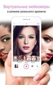 Youcam Makeup-01