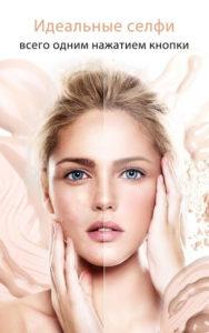Youcam Makeup-05