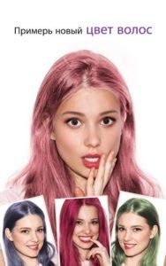 Youcam Makeup-06