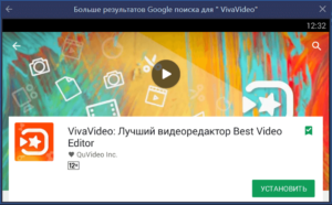 Установка VivaVideo на ПК через BlueStacks