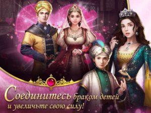 Великий Султан-04