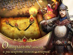 Великий Султан-05