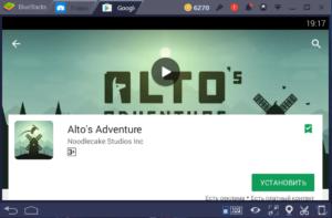 Установка Alto's Adventure на ПК через BlueStacks