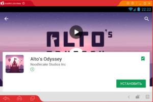 Установка Alto's Odyssey на ПК через Droid4X