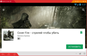 Установка Cover Fire на ПК через Droid4X