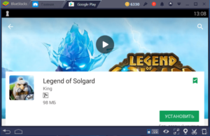 Установка Legend of Solgard на ПК через BlueStacks