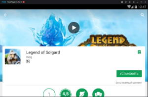 Установка Legend of Solgard на ПК через Nox App Player