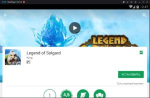 Установка Legend of Solgard на ПК через Nox App Player