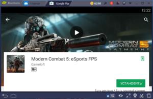 Установка Modern Combat 5 на ПК через BlueStacks
