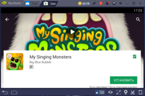 Установка My Singing Monsters на ПК через BlueStacks