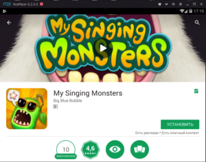 Установка My Singing Monsters на ПК через Nox App Player