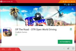Установка Off the Road на ПК через Droid4X