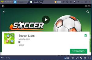 Установка Soccer Stars на ПК через BlueStacks