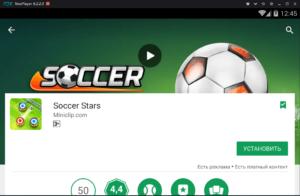 Установка Soccer Stars на ПК через Nox App Player