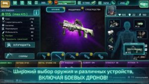 Alien Shooter 2-06