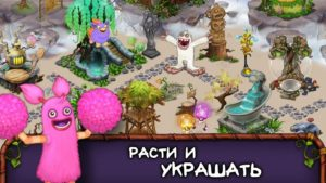 My Singing Monsters-04