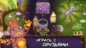 My Singing Monsters-06