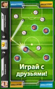 Soccer Stars-02